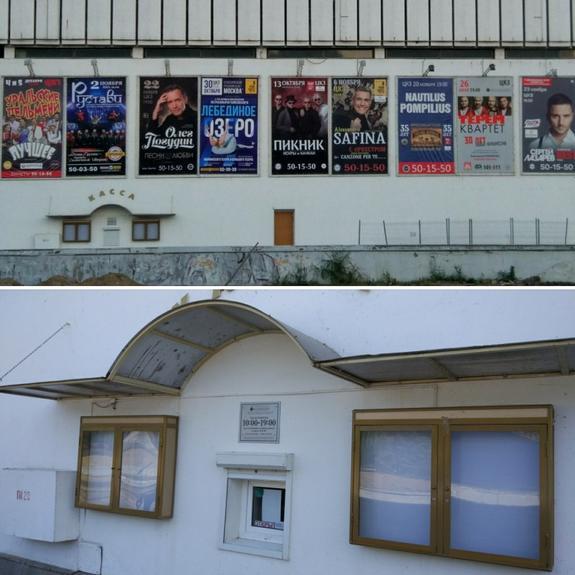 Кое-что решили подправить в волгоградских консерватории и филармонии