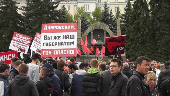 «Стоп ГОК» запретили проводить митинг на Алом поле