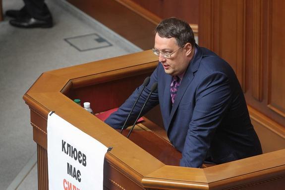 Депутат Рады подтвердил наличие конфликта между Порошенко и Аваковым