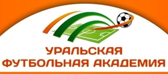 Владимир Путин поддержал идею Уральской футбольной академии