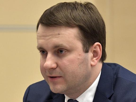 В МЭР назвали ключевые риски для российской экономики