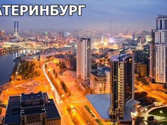 На Урале стартует конкурс отельеров