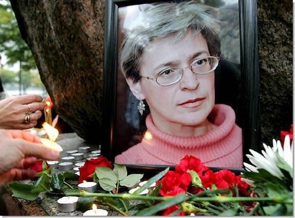 Госдепартамент США призвал Россию установить заказчика убийства Политковской