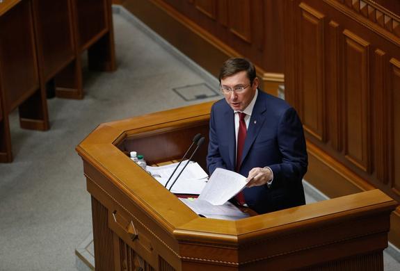 Украинский генпрокурор похвалил супругу за оскорбления депутатов Рады