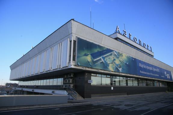 В Пулково за один день взыскано более 320 тысяч рублей долгов