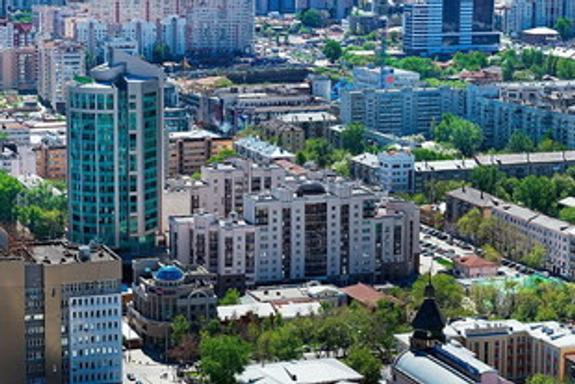 Однокомнатные квартиры в Екатеринбурге подешевели на 4,5%