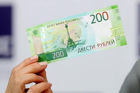 В антикварных Волгограда можно приобрести банкноту с видом Севастополя
