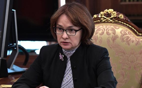 Набиуллина заявила, что оздоровление банковского сектора РФ займет 1-2 года
