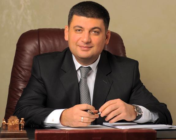 Правительство Украины расторгло соглашение с Россией о поставках вооружений