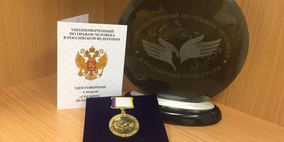 Ярославский водитель, спасший свердловских школьников, получил медаль посмертно