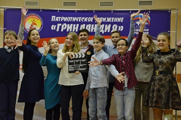 Конкурс видеороликов «Гринландии» подходит к концу