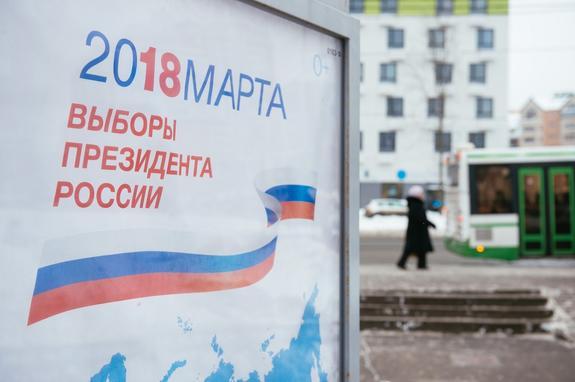 Раскрыт «варварский план» Киева по срыву выборов президента России
