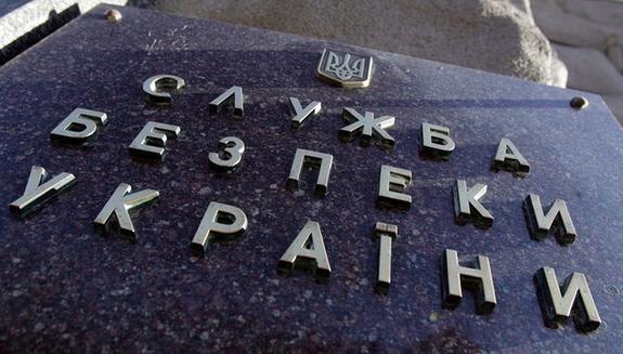 С официального сайта  СБУ удалено видео об активизации «спецслужб России»