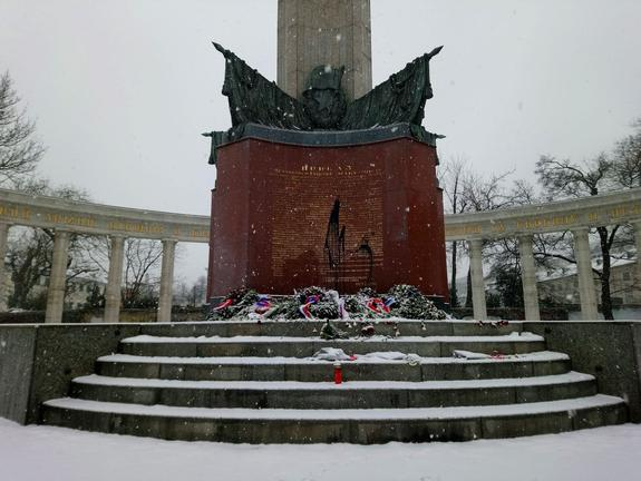 Посольство РФ направило в МИД Австрии ноту протеста