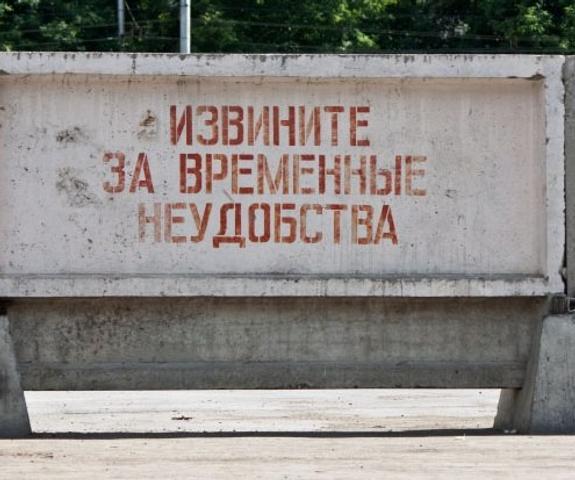 Сергиев Посад спасли от коммунального потопа
