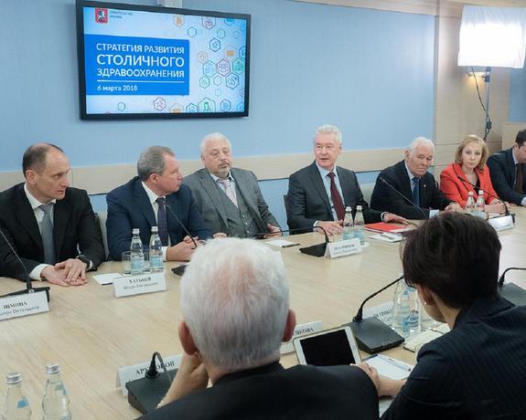 Собянин поддержал идею врачей разработать стратегию развития здравоохранения