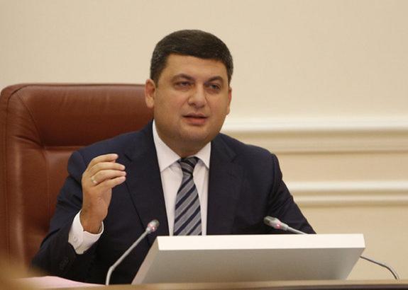 Власти Украины изучат возможный арест активов «Газпрома» по всем миру