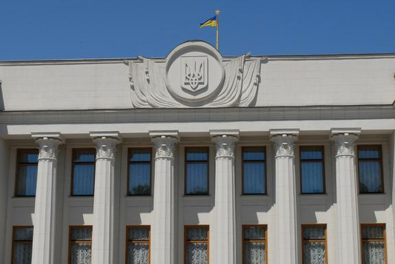 Эксперт высказался о прекращении экономического сотрудничества Киева и Москвы