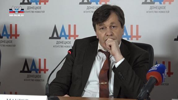 Немецкий депутат о ситуации в Донбассе: Украина ведет войну против своего народа