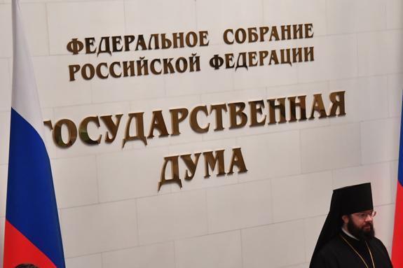 В ГД обвинили Киев в двуличии после поездки блогера по Крымскому мосту