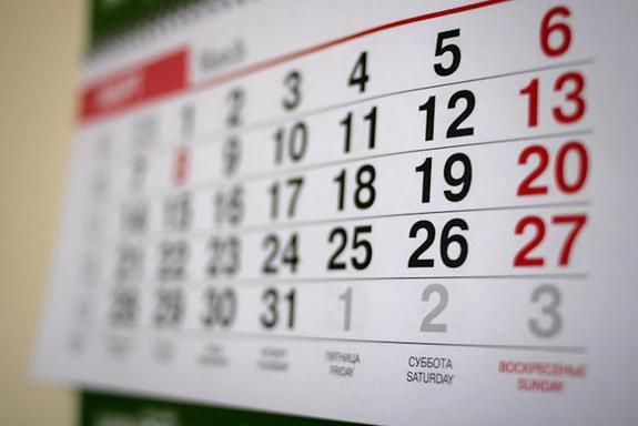 28 мая в Крыму будет нерабочим в связи с православным праздником Троица