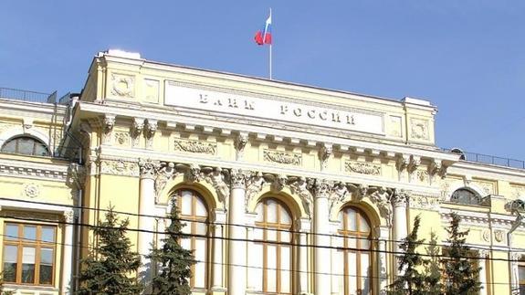 ЦБ отозвал лицензию у ростовского  «Русского национального банка»
