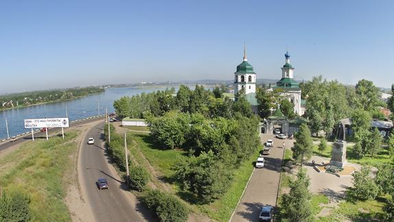 «Золотое кольцо Сибири» добралось до Иркутска