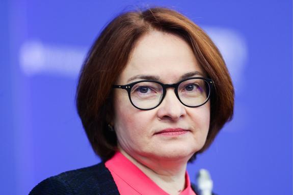 Набиуллина: российская финансовая система за четыре года стала более устойчивой