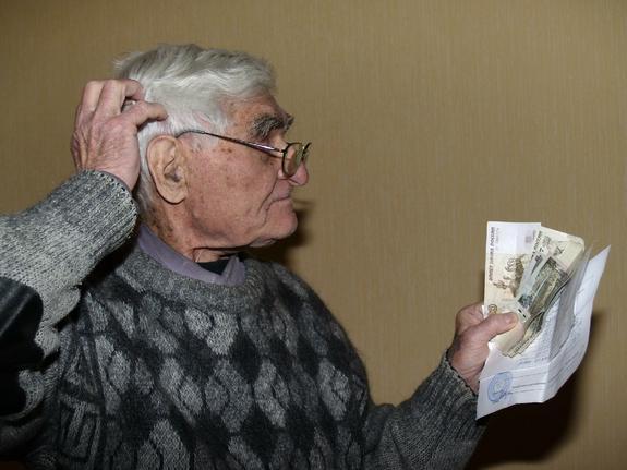 В ближайшее время утвердят концепцию пенсионной реформы