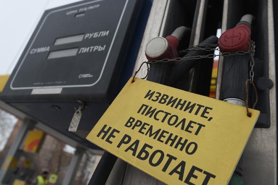 СМИ: Независимые АЗС начали закрываться, цена бензина подскочит до 100 руб за л