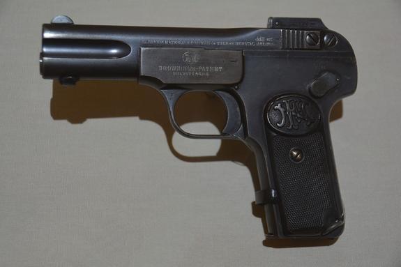 Глава СПЧ сомневается, что у Вышинского нашли пистолет
