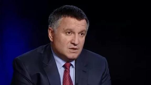 Аваков предложил отказаться от минских соглашений