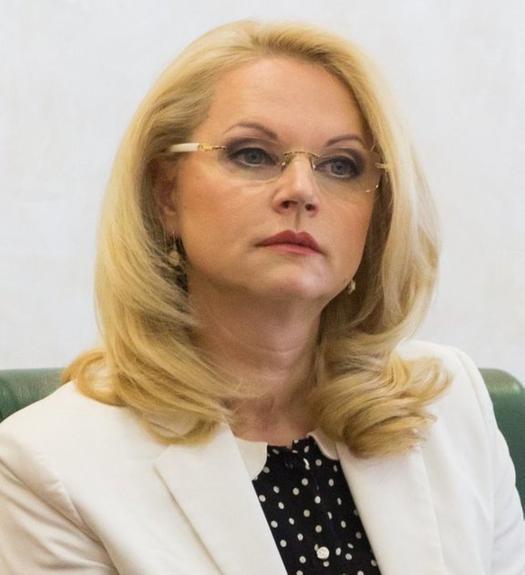 Голикова рассказала об индексации пенсий в 2019 году