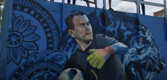 Граффити-портрет с Акинфеевым нарисовали в Подмосковье