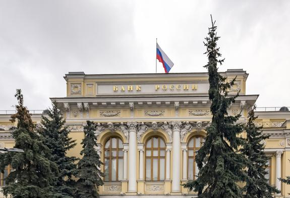"""ЦБ отозвал лицензию у якутского банка """"Таатта"""""""