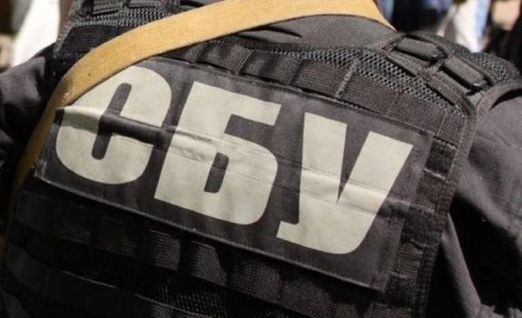 На украинской АЭС СБУ предотвратила техногенную катастрофу