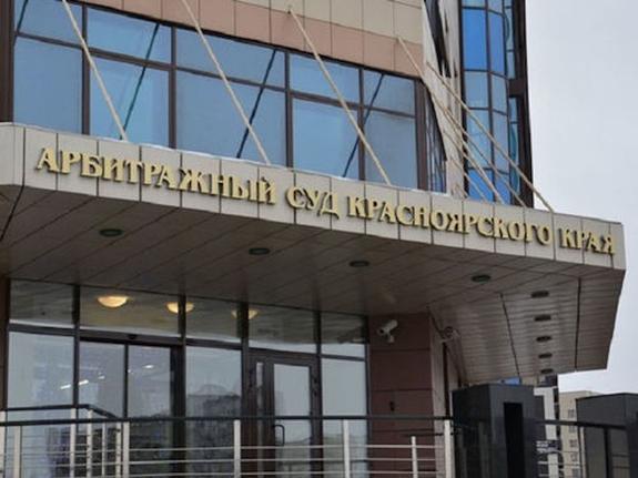 Министерство нефритовых дел