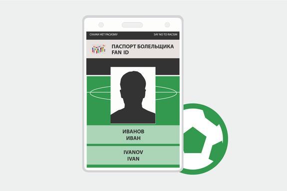 Нелегалы по паспорту болельщика бросились искать работу в России