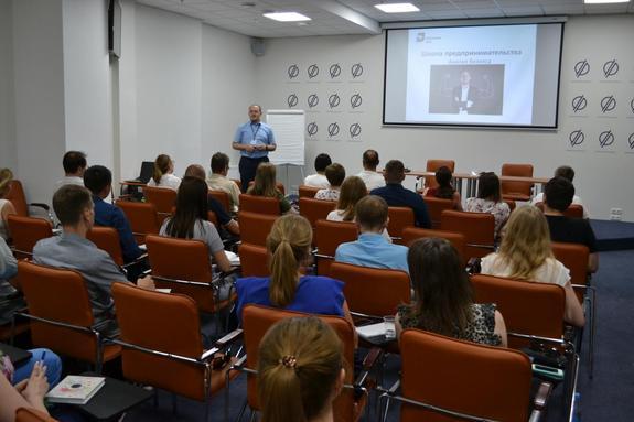 «Школа предпринимательства» стартовала в Челябинске