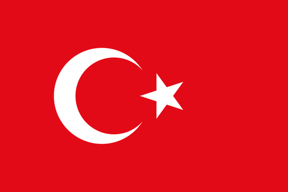 Турция: Новые американские пошлины противоречат правилам ВТО