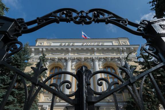 Банк России отозвал лицензию у Московского Вексельного Банка