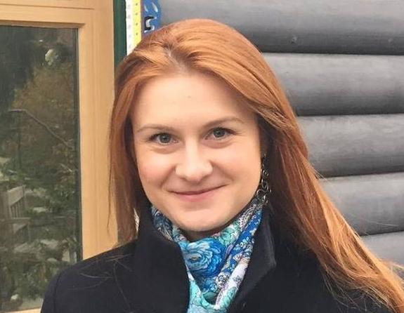 Посольство РФ: Бутина была отправлена в новую тюрьму в кандалах
