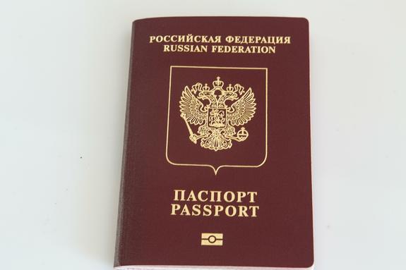 С 1 сентября процедура получения загранпаспорта в России упрощена