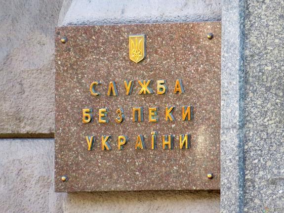 СБУ отвергает причастность Киева к убийству Захарченко