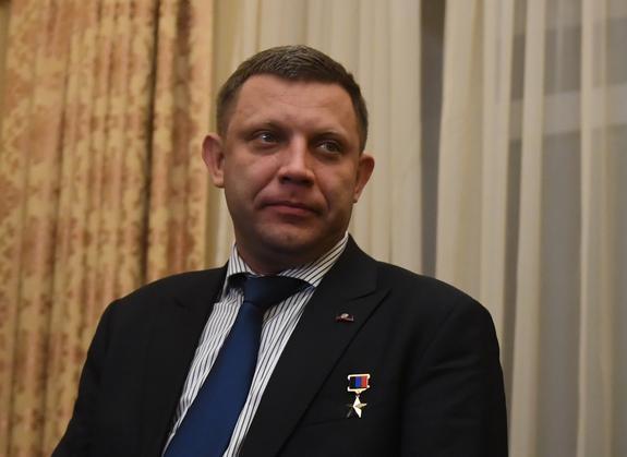 """Эксперт: предоставить данные о маршруте следования Захарченко мог только """"свой"""""""