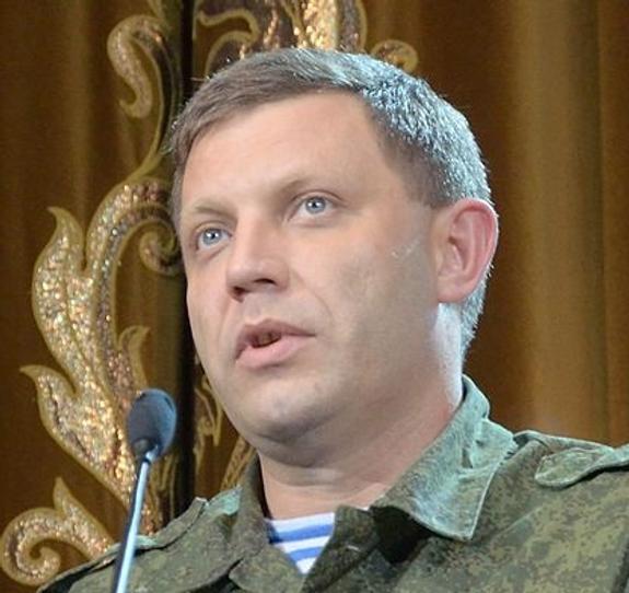 РФ поможет в расследовании убийства Захарченко, заявил МИД