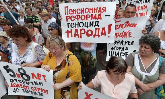 Людей на улицу выводит протест против экономической ситуации в стране
