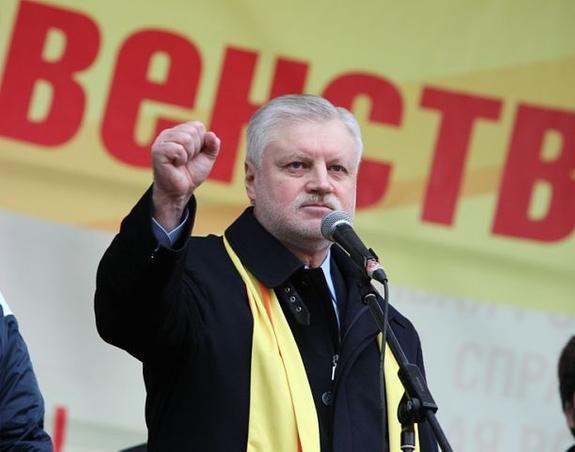 Миронов предложил разорвать дипломатические отношения с Великобританией