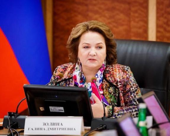 Галина Золина покинула пост ректора Тимирязевской академии