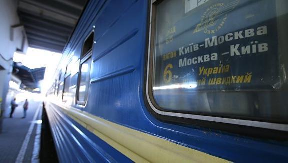 Омелян заявил о сокращении пассажиропотока с Украины в РФ